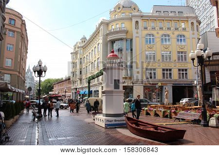 Russia, Moscow 22 May 2016, The shopping gallery 'Old street' on the Arbat street