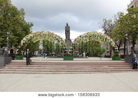 Russia, Moscow 22 May 2016, Monument to scientist-botanist Kliment Timiryazev on Tverskoy Boulevard