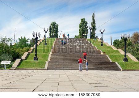 Large Staircase On Mamayev Kurgan In Volgograd