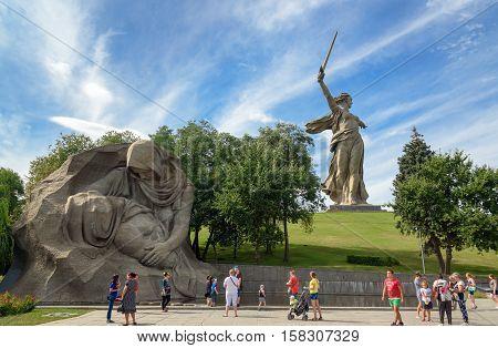 Square Of Sorrow. Memorial Complex Mamayev Kurgan In Volgograd