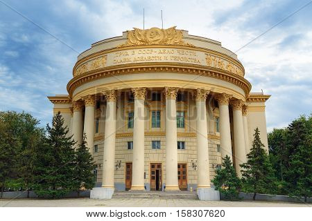 Palace Of Culture Of Trade Unions In Volgograd