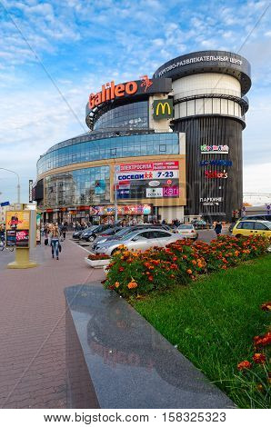 MINSK BELARUS - OCTOBER 1 2016: Unidentified people go on street near popular large shopping and entertainment center Galileo Minsk Belarus