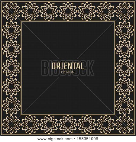 Vector geometric frame oriental style. Square vector border for design. Islamic border. Light golden vector frame. Premium vector frame in luxury style.