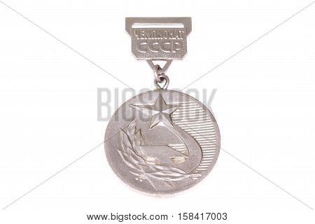 Ussr Championship Silver Medal. Kouvola, Finland 06.09.2016.