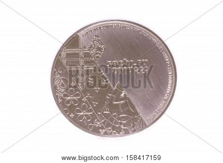 Sochi 2014 Winter Olympic Games Participation Medal, Obverse. Kouvola, Finland 06.09.2016.