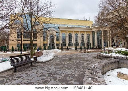 RUSSIA MOSCOW - NOVEMBER 08 2016: Modern building wellness club Clear Ponds in an eclectic style. The building is located in the center of Moscow on Chistoprudny Boulevard.