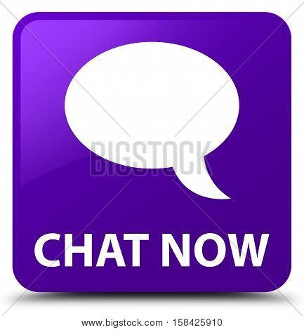 Chat now isolated on abstract purple square button