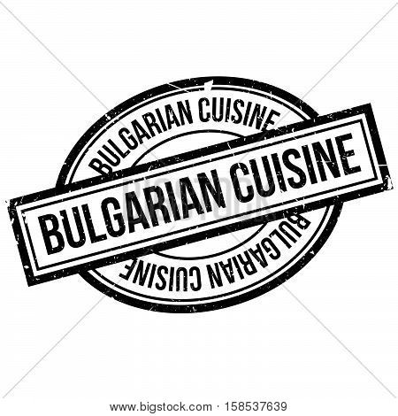Bulgarian Cuisine Rubber Stamp