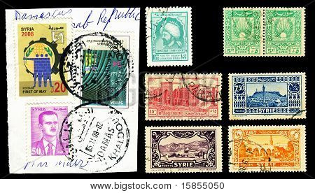 Postally used stamps of Syrian Arab Republic
