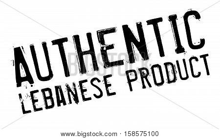Authentic Lebanese Product Stamp