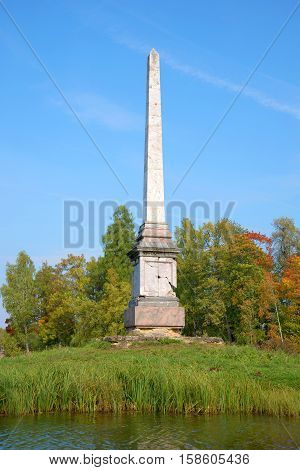 GATCHINA, RUSSIA - SEPTEMBER 24, 2015: Chesma obelisk close up. September in the Gatchina palace park. The historical landmark