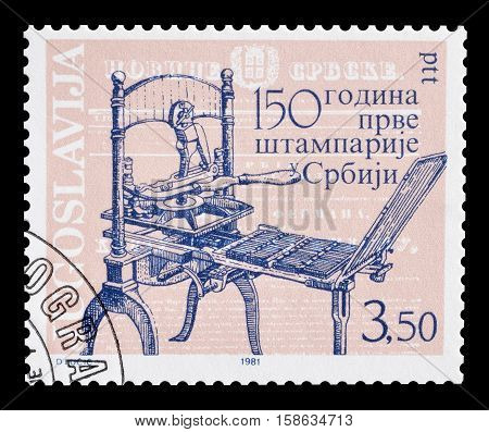 YUGOSLAVIA - CIRCA 1981 : Cancelled postage stamp printed by Yugoslavia, that shows First printing press.