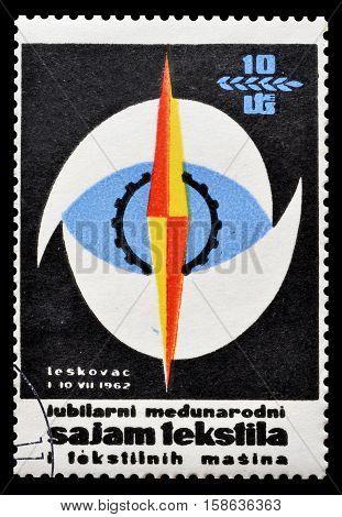 YUGOSLAVIA - CIRCA 1962 : Cancelled postage stamp printed by Yugoslavia, that promotes Textile fair.