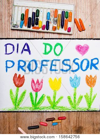 Colorful drawing - Portuguese Teacher's Day card with words