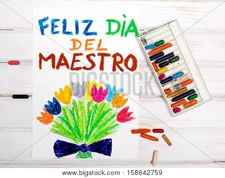 Colorful drawing - Spanish Teacher's Day card with words