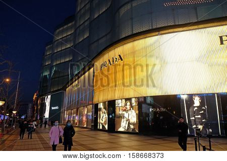 BEIJING - FEBRUARY 23, 2016: Prada flagship store exterior. Italian luxury goods maker Prada reported a 38 percent fall in quarterly profit, mainly caused by slowed down economic growth in China.