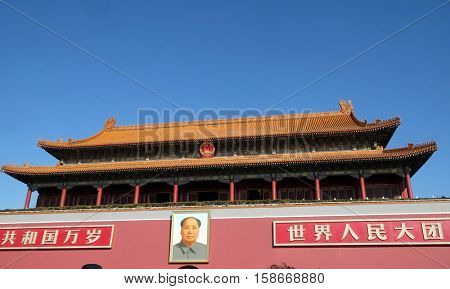 BEIJING, CHINA - FEBRUARY 23, 2016: Mao Cetung portrait, Entrance of Gate of Heavenly Peace, Imperial Palace on Tiananmen Square. Forbidden city, on February 23, 2016.