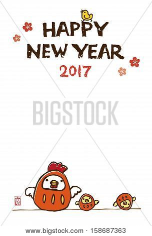 New Year card with chicken and chicks tumbling dolls