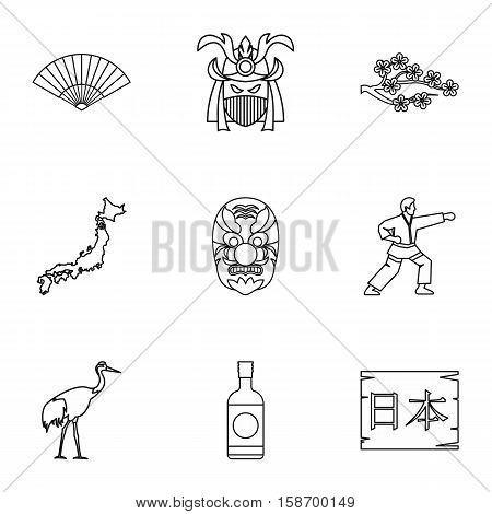 Holiday in Japan icons set. Outline illustration of 9 holiday in Japan vector icons for web