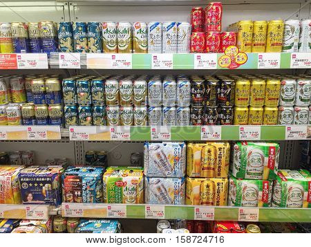 TOKYO, JAPAN - 20 NOV 2016 : Many types of beers ready for sale in the supermarket Shelf.