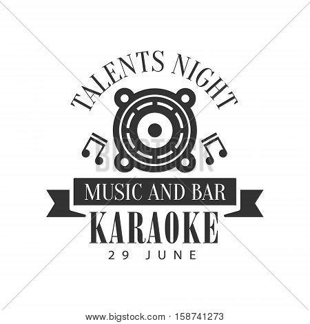 Built In Speaker Karaoke Premium Quality Bar Club Monochrome Promotion Retro Sign Vector Design Template. Black And White Illustration With Music Related Objects Silhouettes With Text.