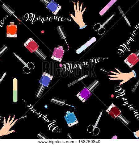 Seamless Pattern Manicure Tools On A White Background. Vector Illustration. Hand Drawing Manicure To