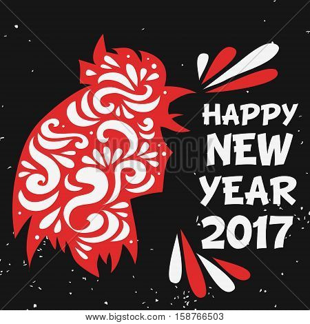 Happy New Year 2017. Chinese Typography Poster With Cock.