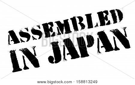 Assembled In Japan Rubber Stamp