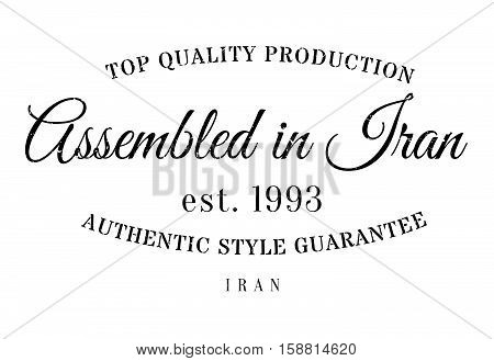 Assembled In Iran Rubber Stamp