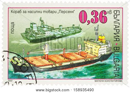 MOSCOW RUSSIA - NOVEMBER 25 2016: A stamp printed in Bulgaria shows dry-cargo ship Persenk series