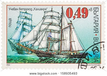 MOSCOW RUSSIA - NOVEMBER 25 2016: A stamp printed in Bulgaria shows training sailing ship Kaliakra series