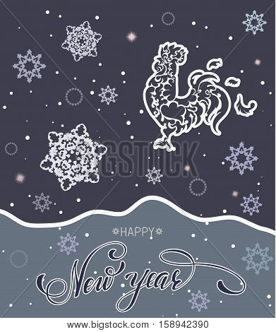 New year rooster with lettering and snowfall. Vector illustration EPS 10
