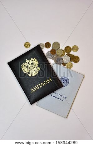Diploma service record and small coins of the Russian Federation