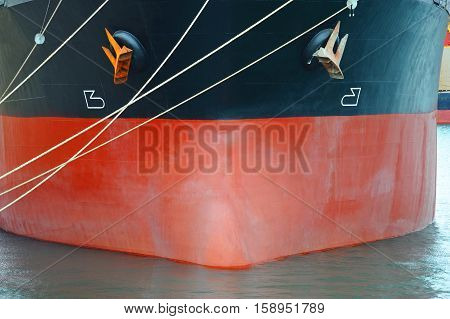 Bulk Carrier Ship Bow