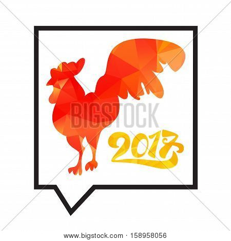 Lettering 2017 With Red Fire Cock for print and poster banner and sticker. Happy new year greeting card. Vector