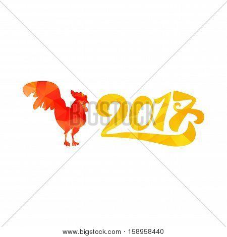 Lettering 2017 Banner