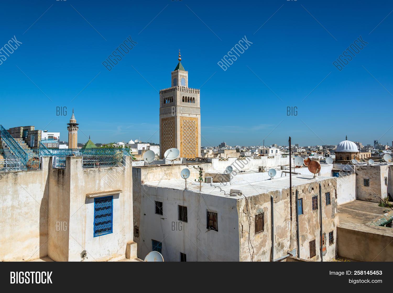 Cityscape Tunis Image Photo Free Trial Bigstock