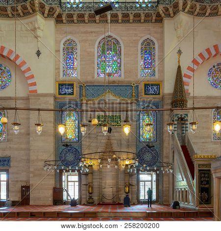 Istanbul, Turkey - April 19, 2017: Few People Praying At Suleymaniye Mosque, An Ottoman Imperial Mos