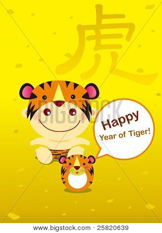 happy year of tiger