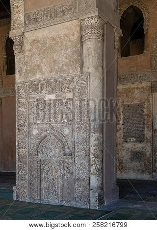 Cairo, Egypt - September 8 2018: Ornate Engraved Stone Wall With Floral Patterns And Calligraphy In