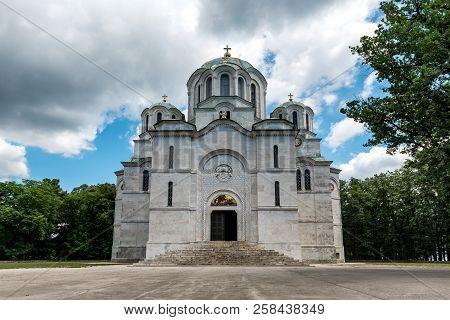 Saint George`s Church Oplenac, Is The Mausoleum Of The Serbian And Yugoslav Royal House Of Karadjord
