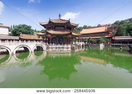 Yuantong Kunming Temple In Sunny Day, Kunming Capital City Of Yunnan, China
