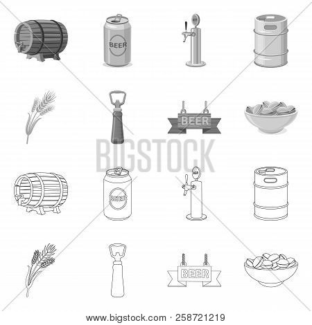 Vector Illustration Of Pub And Bar Sign. Collection Of Pub And Interior Stock Vector Illustration.