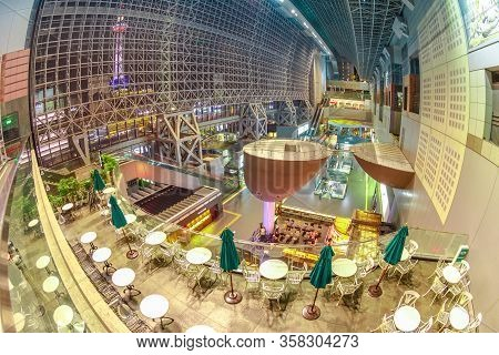 Kyoto, Japan - April 27, 2017: Aerial View Of Central Hall With Window Glass, Bars, Restaurants Insi