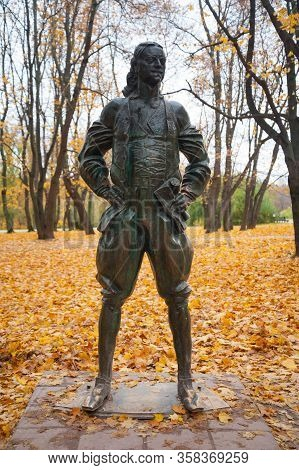 Moscow, Russia - October 7, 2019: Peter The Great Monument On Background Of Autumn Trees And Yellow