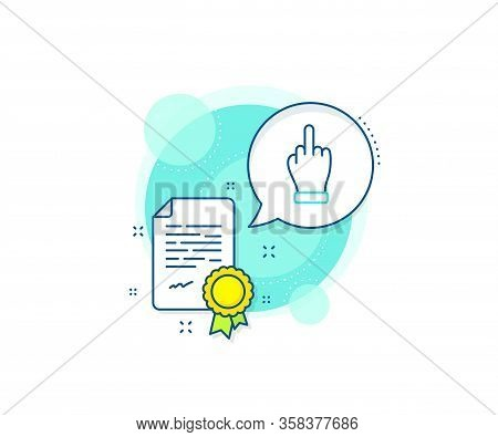 Palm Gesture Symbol. Certification Complex Icon. Middle Finger Hand Line Icon. Certificate Or Diplom