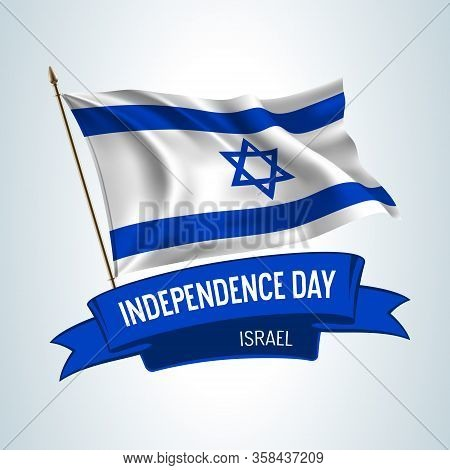 Israel Independence Day Greeting Card, Banner, Horizontal Vector Illustration