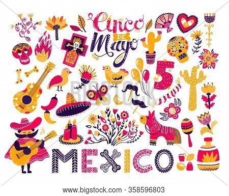 Mexican Cinco De Mayo Vector Illustrations. Cartoon Traditional Folk Ornament Or Party Element From