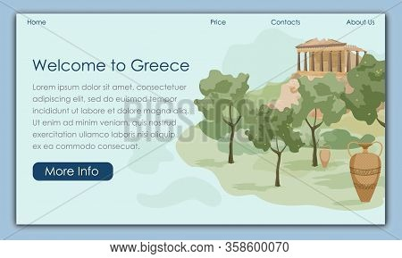 Greek Pitchers In Garden On Acropolis Background. Vector Illustration. Traveling From Travel Agency.