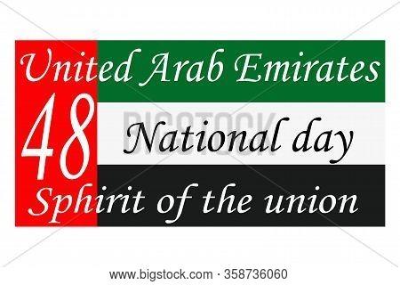 48 Uae National Day Union Spirit United Arab Emirates, Flat Design Logo Celebrating Abu Dhabi Annive